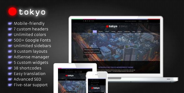 Tokyo - Business WordPress Theme Corporate