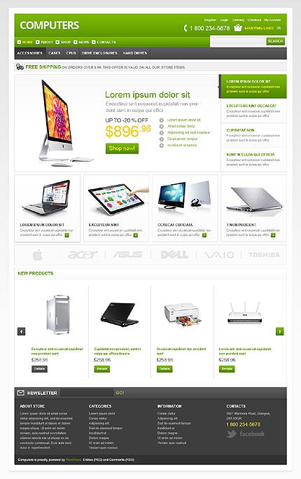 Computers Store TMT
