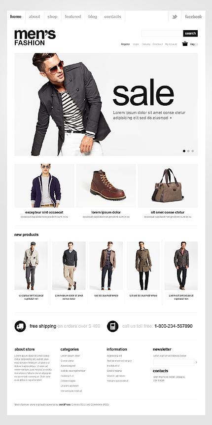 Men's Style 7867  TMT