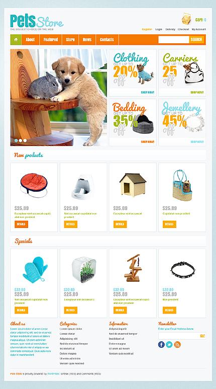 Pets Store TMT