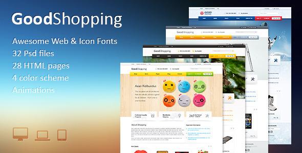GoodShopping SiteTemplates