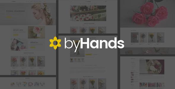 ByHands - Flower Store PSD Template            TFx