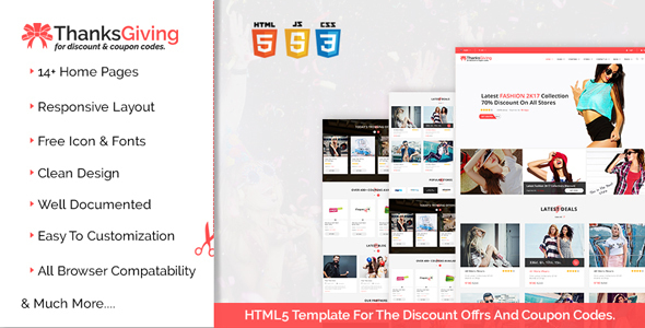 Thanksgiving - HTML5 template for the Discount offers and coupon codes            TFx Warwick Brendan