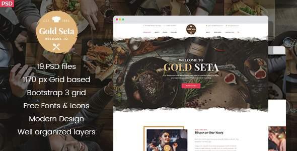 Gold Seta - Cafe PSD Template            TFx Indigo Gabe